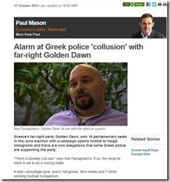 panagiotaros-bbc