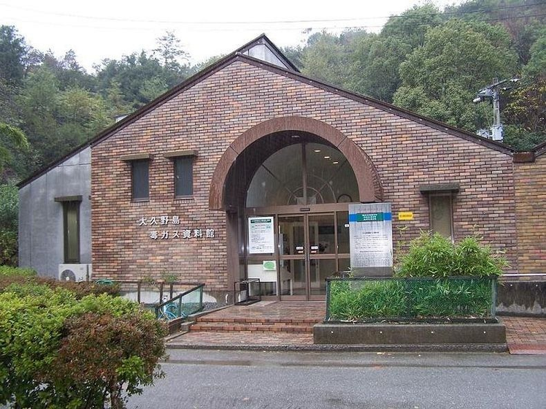 okunoshima-10