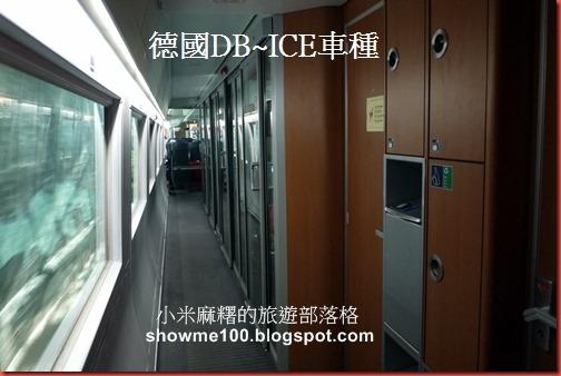 P1005_德國_法蘭克福_ICE