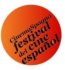 cinema-espana-tramonto