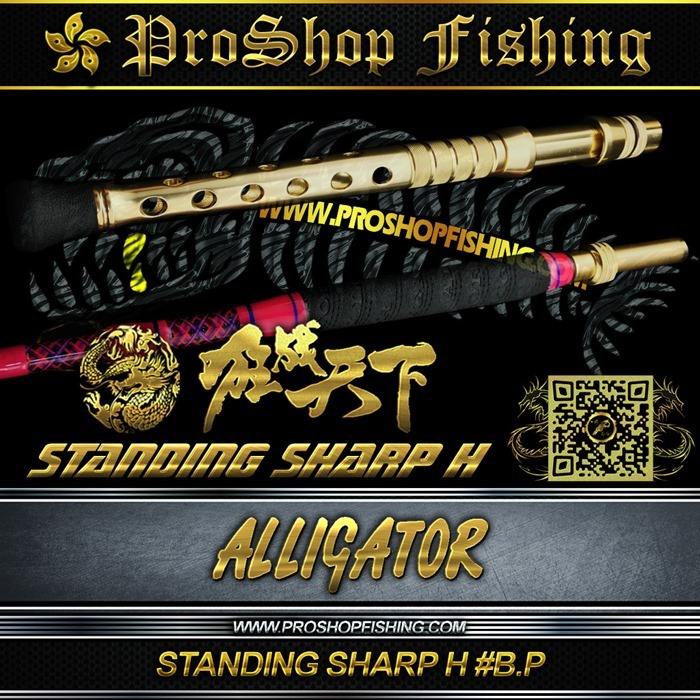 ALLIGATOR STANDING SHARP H #B.P.10