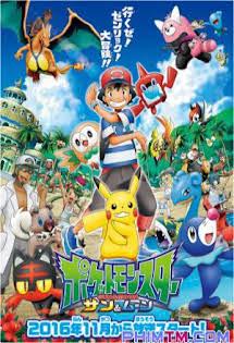 Pocket Monsters: Sun & Moon - Phim Nhật Bản