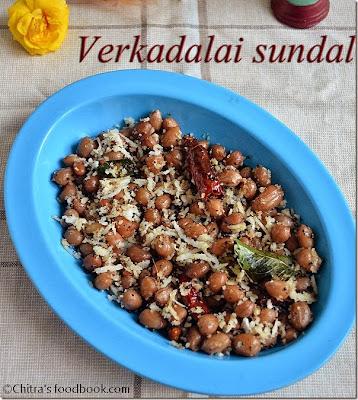 Peanut sundal recipe