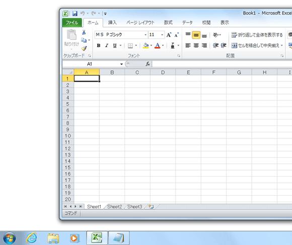 taskbar_pin01