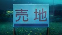 [URW]_Chuunibyou_demo_Koi_ga_Shitai!_-_07_[720p][492097A4].mkv_snapshot_21.00_[2012.11.17_15.38.57]
