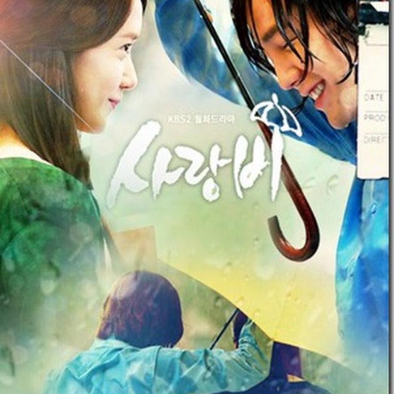 หนังออนไลน์ hd ซีรี่ย์เกาหลี Love Rain [ Soundtrack บรรยายไทย]