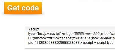 getcode