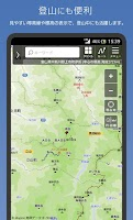 Screenshot of 地図マピオン