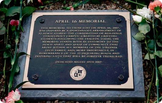 memorial virginia