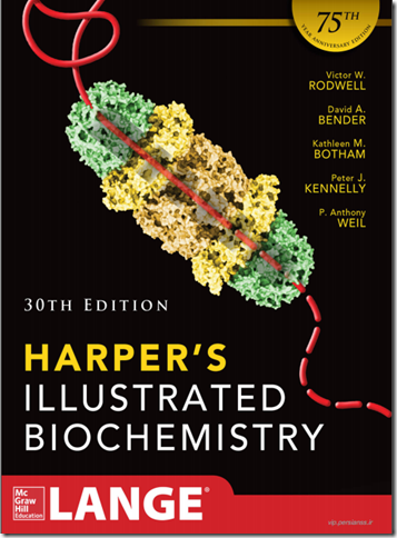 harpar's-illustrated-biochemistry