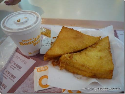 大家樂-花生醬西多士+奶茶