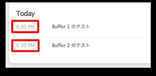 Buffer 006