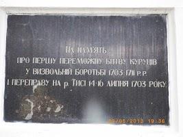 IMGP1056.JPG