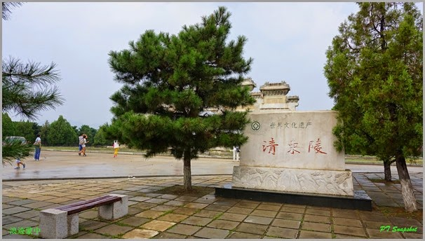 世界文化遗产清东陵