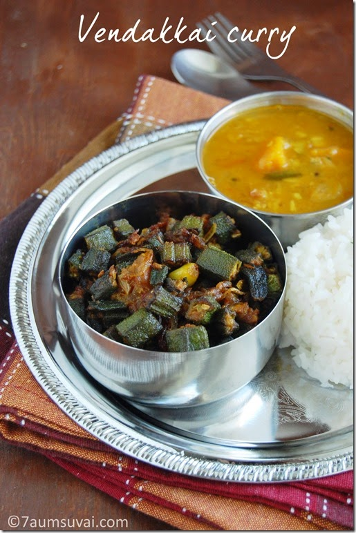 Vendakkai curry