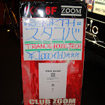 rebirth club zoom in fukuoka in Fukuoka, , Japan