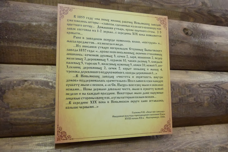 nevyansk-134.jpg