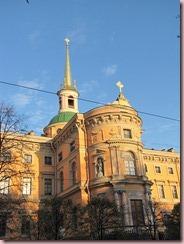 St. Petersburg (292)