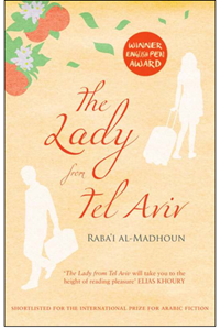 The Lady from Tel Aviv - Raba'i Al-Madhoun