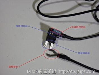 TOPPOP 小頭保險絲車用電源擴充器(15A) 正負極線