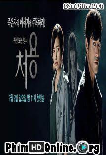 Thám Tử Ngoại Cảm 2 - Cheo Yong 2
