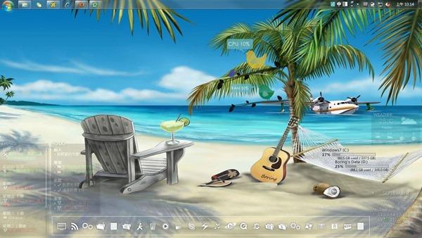 desktop5