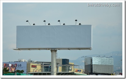 beirut billboards (51)