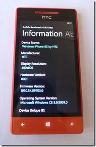 HTC 8S-antutu