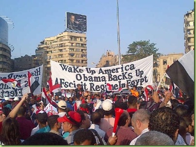 egypt sign instapundit