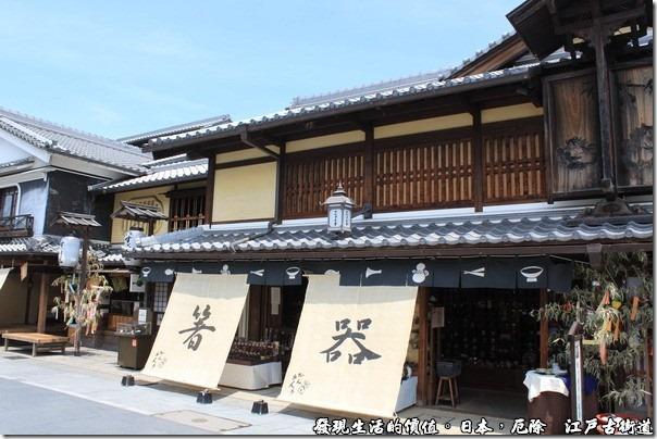 日本江戶古街道12