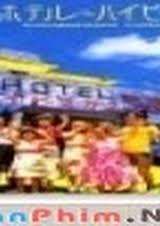 Hotel Hibiscus (2002)
