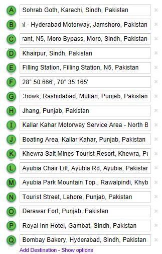 2013-11-14 Trip to Kallar Kahar, Khewra, Ayubia and Derawar Fort Bahawalpur - Itinerary - Route
