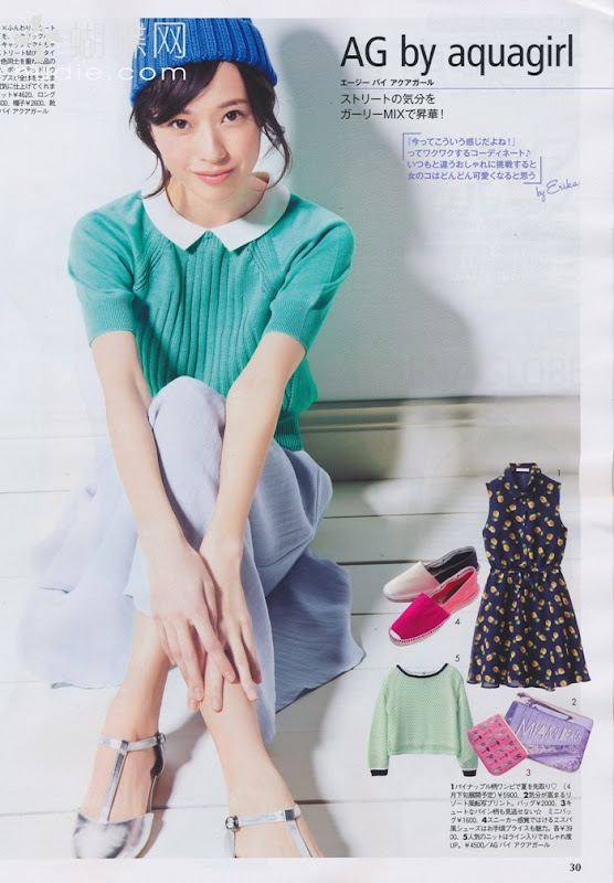 toda_erika_magazine_003