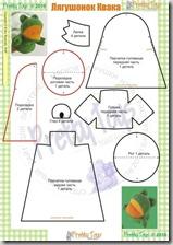 moldes muñecos blogimagenes (10)