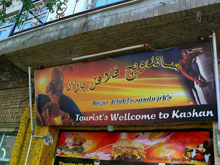 Fast food restaurant in Kashan