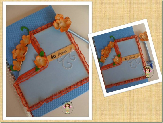 Caderno decorado 1