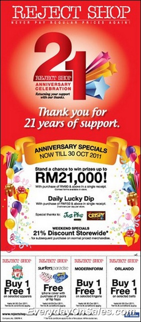 reject-shop-21-anniversary-sales-2011-EverydayOnSales-Warehouse-Sale-Promotion-Deal-Discount