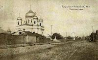 г. Бузулук Самарской губернии. фото нач. ХХ века