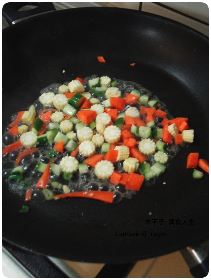 鮮蔬炒餅3