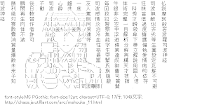 [AA]司波達也 (魔法科高校の劣等生)