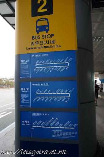 2013Busan0511.JPG