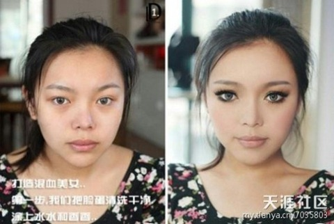 chinese girls makeup before and after