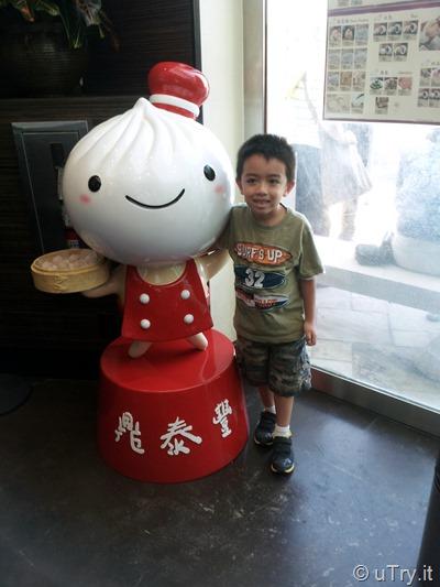 Ding Tai Fung Dumpling House