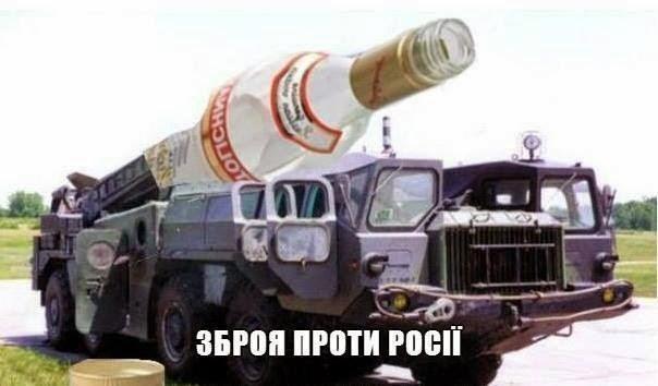 """Российские наемники разместили артиллерийские позиции на месте падения """"Боинга"""" - СНБО - Цензор.НЕТ 453"""