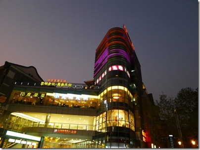 major shopping area in KunMing