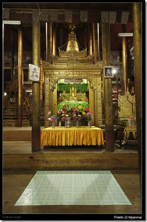 Myanmar337