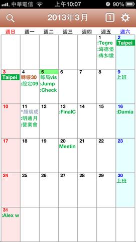 2013-03-05 10.07.32