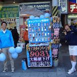 street vendors in Shinjuku, Tokyo, Japan