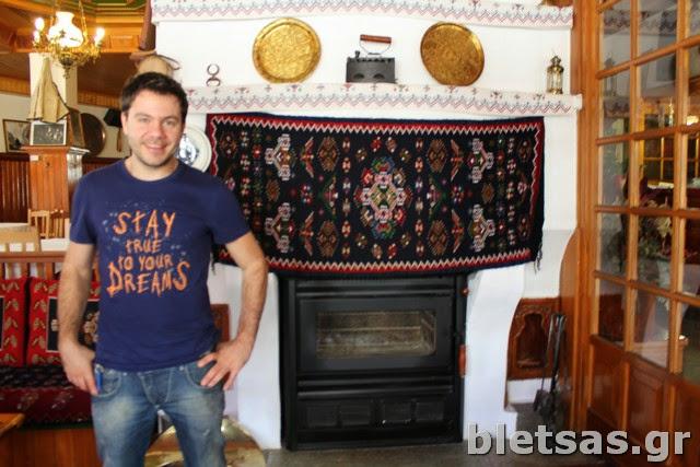 Στο ξενοδοχείο Εγνατία. http://bit.ly/egnatia-metsovo