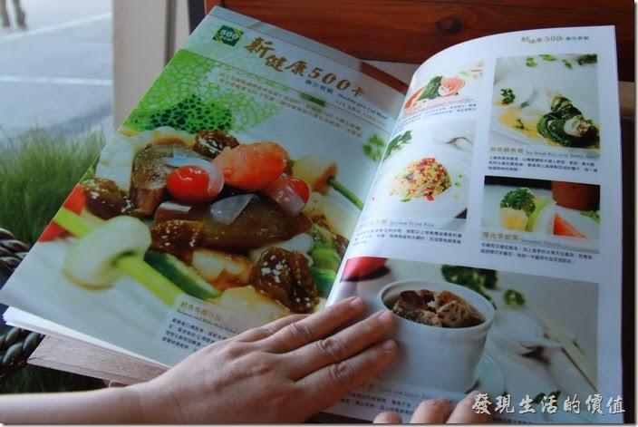 花蓮-理想大地渡假村中餐廳。理想大地中餐廳的菜單。